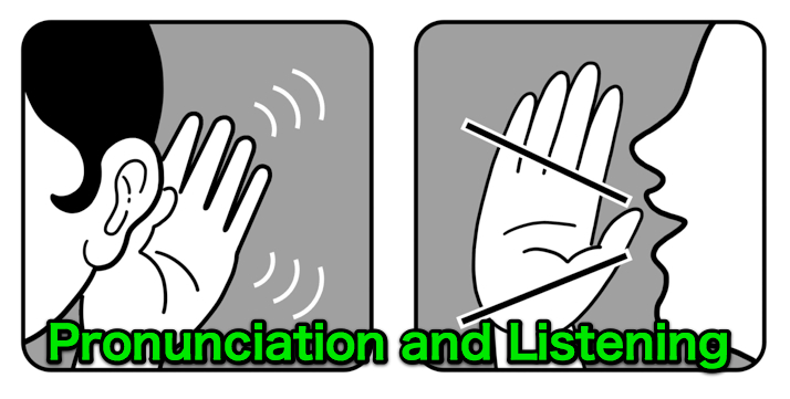 When my pronunciation improves, can my listening ability automatically improve, too?